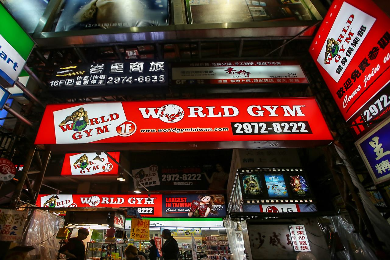 World Gym三重店招牌