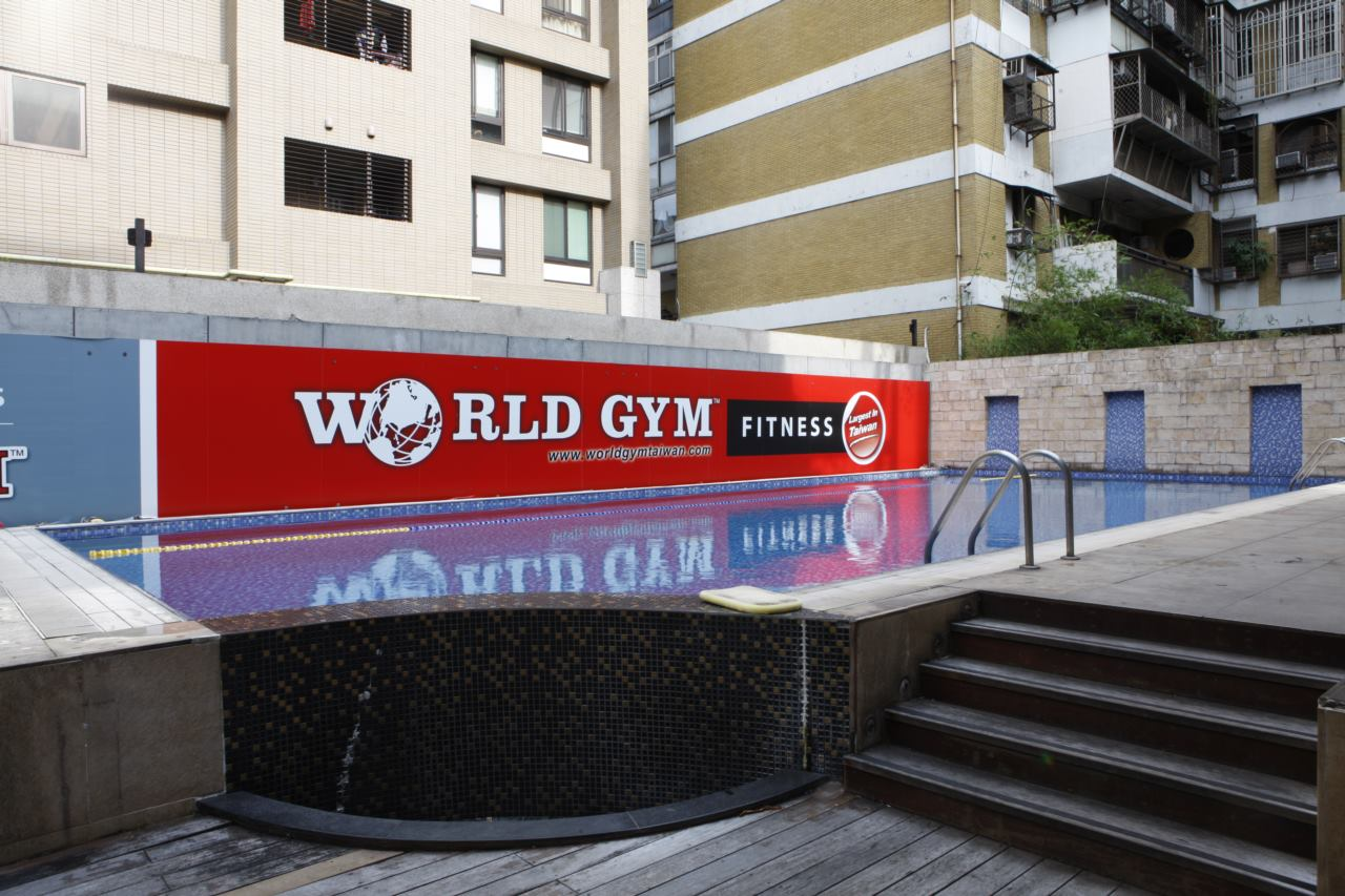 World Gym台北天母店室外游泳池