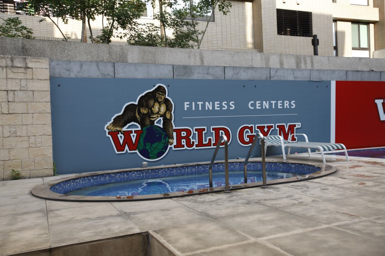 World Gym台北天母店游泳池
